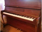 Продам пианино известной марки Fuchs & Mohr